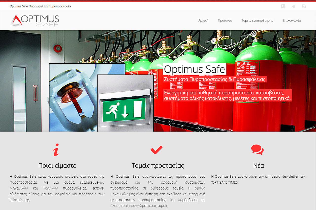 bitworks κατασκευη ιστοσελιδων ελλαδα optimus υροσβεστηρες