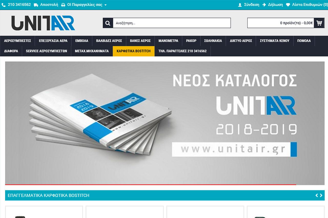 bitworks κατασκευη ιστοσελιδων ελλαδα unitair